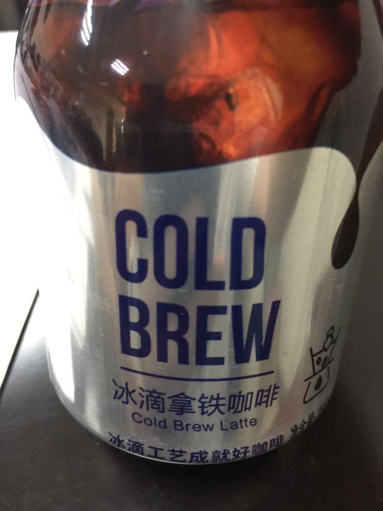 【拿铁】drinksba冰滴拿铁咖啡 280ml*2 罐装咖啡晒单图