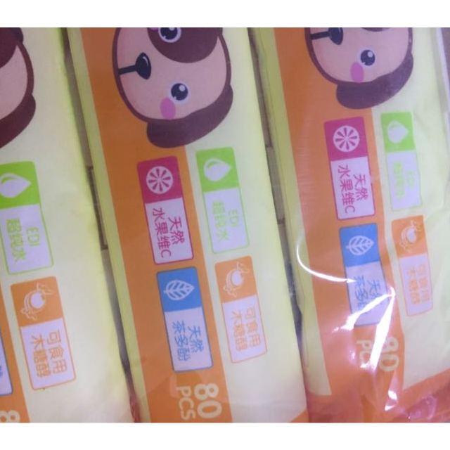 【苏宁自营】可爱多婴儿手口湿巾80片*3包 组合装 呵护宝宝稚嫩肌肤