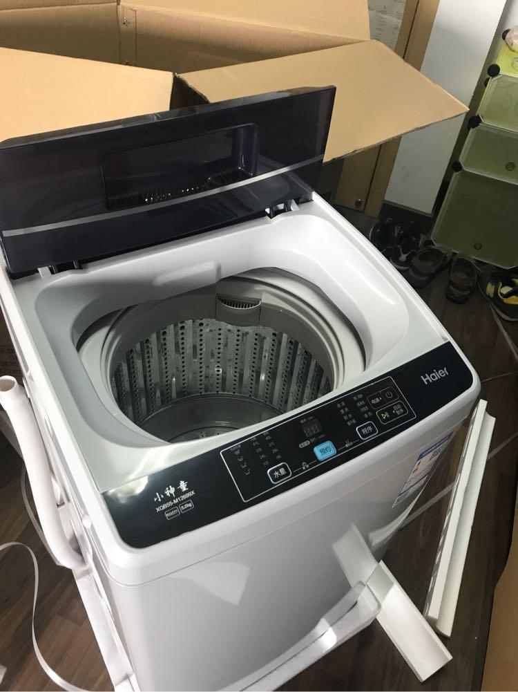 海尔全自动洗衣机不洗