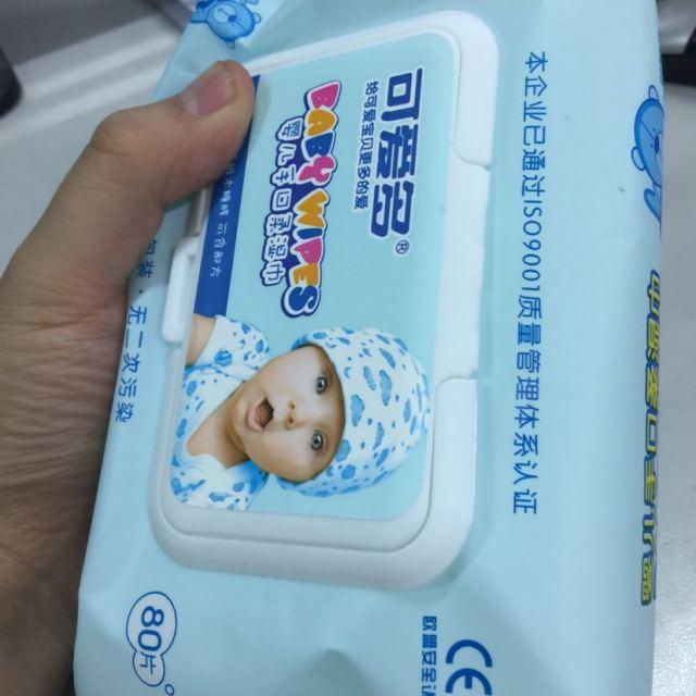 洗护用品 孕妈护肤 孕婴洁肤 可爱多 【苏宁自营】可爱多新生儿手口柔