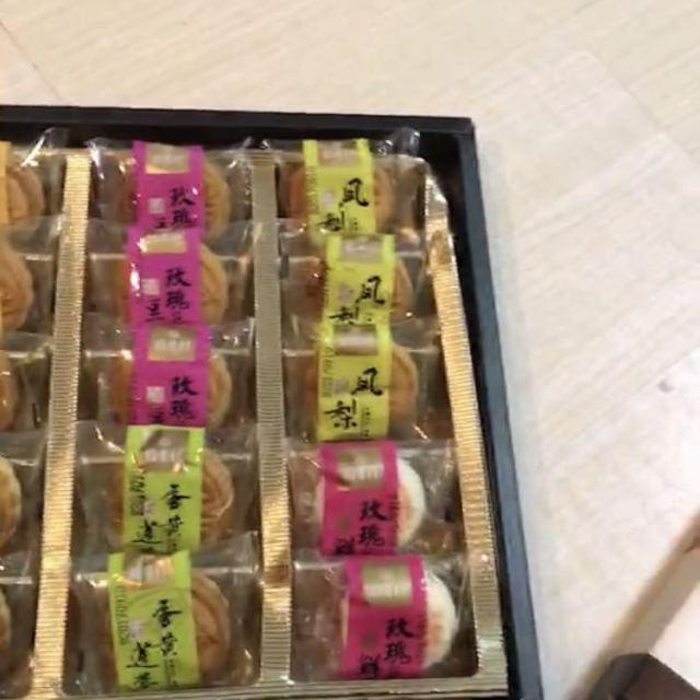 【中秋月饼-特价款-团团圆圆】稻香村月饼礼盒 中秋送礼 公司福利团购