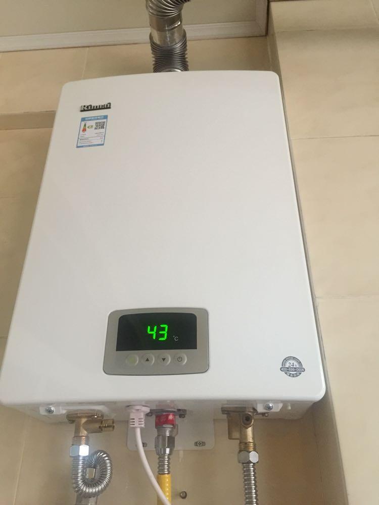 林内 热水器 10fe4c 图片合集图片