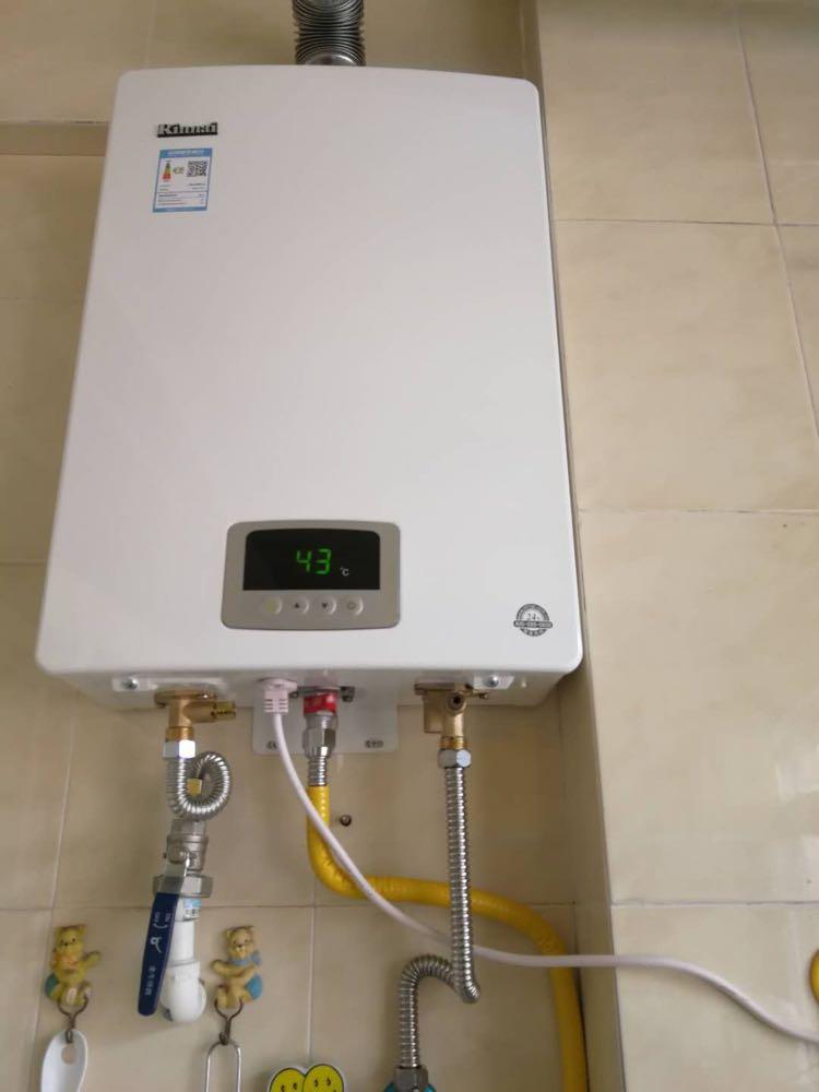 林内(rinnai)12升 零温差感恒温 燃气热水器rus-12qs04(天然气)晒单图图片