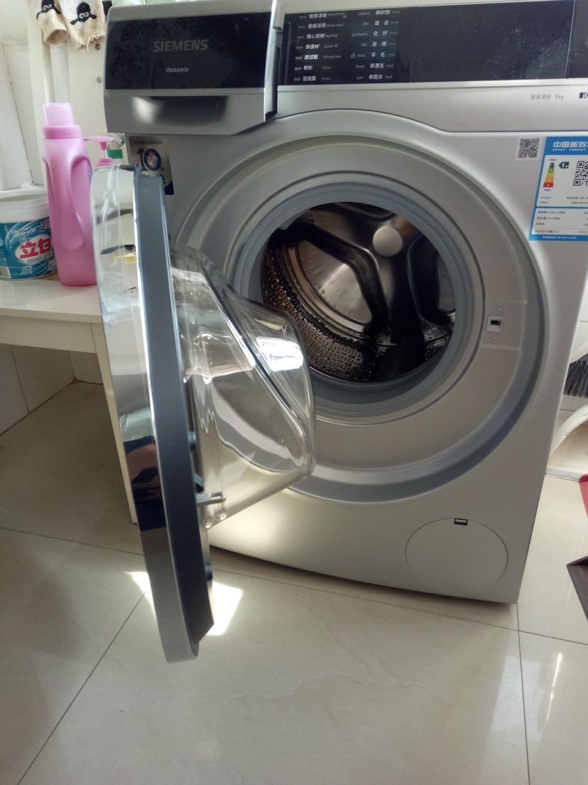 西门子智能洗衣机全自动滚筒