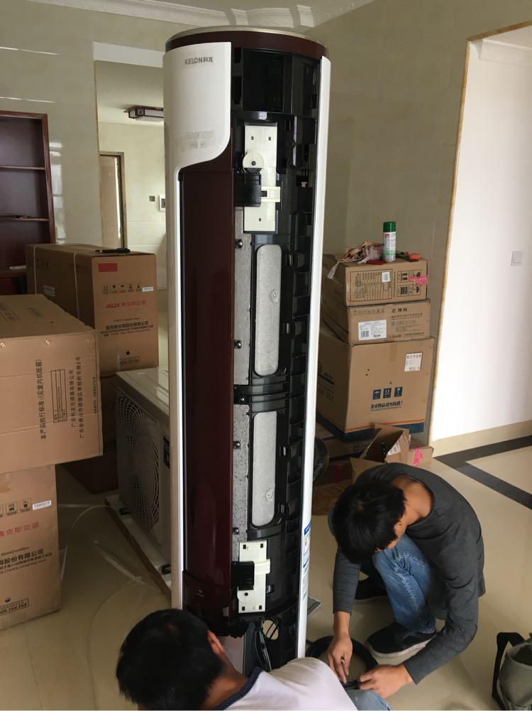 科龙(kelon) 3匹 变频 1级能效 智能 快速冷暖 家用空调圆柱柜机 kfr