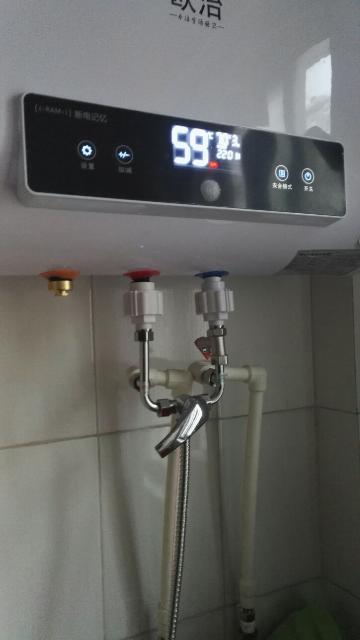 电热水器超薄速热家用图片