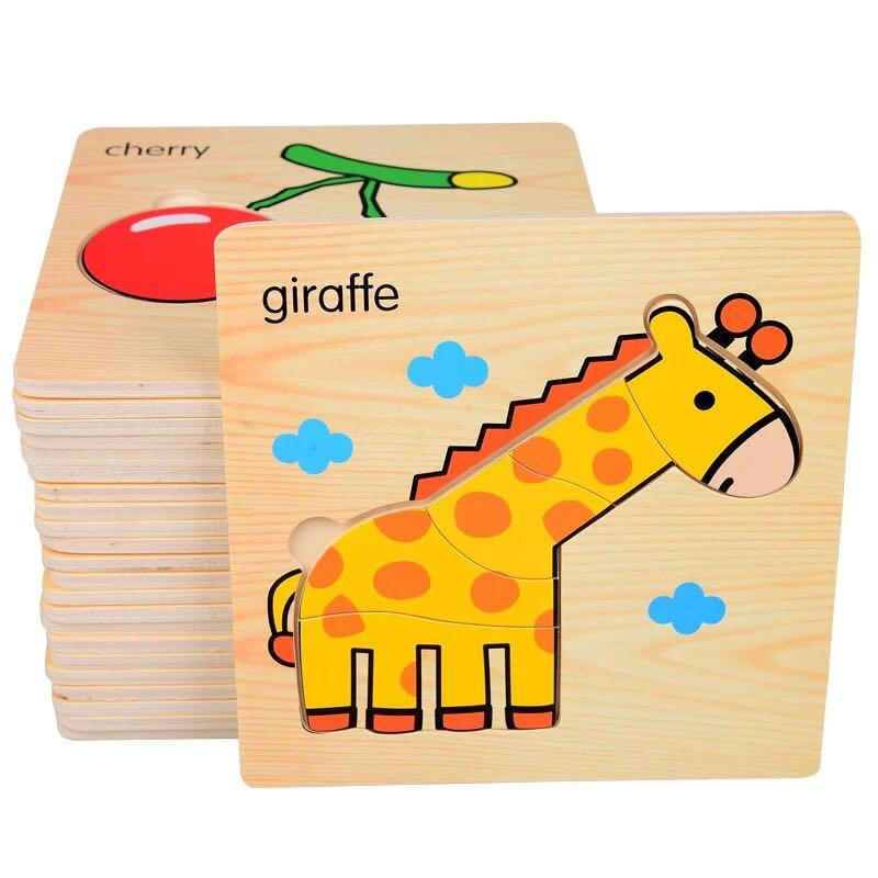 动物儿童拼图