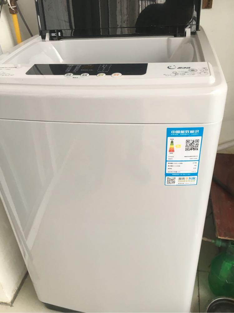 海信洗衣机70
