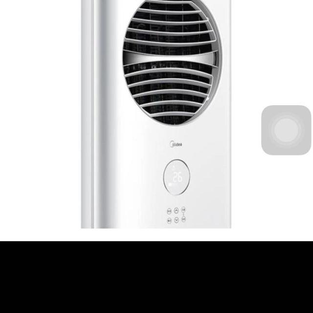 > 美的(midea) 3匹 冷暖 变频 柜机空调kfr-72lw/bp2dn1y-zb300(b3)