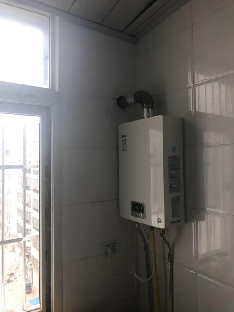 林内(rinnai) 12升燃气热水器 rus-12qs04 零温差感恒温 防燃气中毒图片