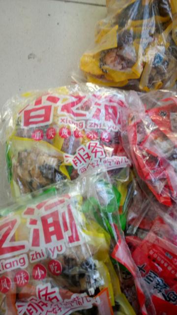 麻辣豆干小包装零食图片