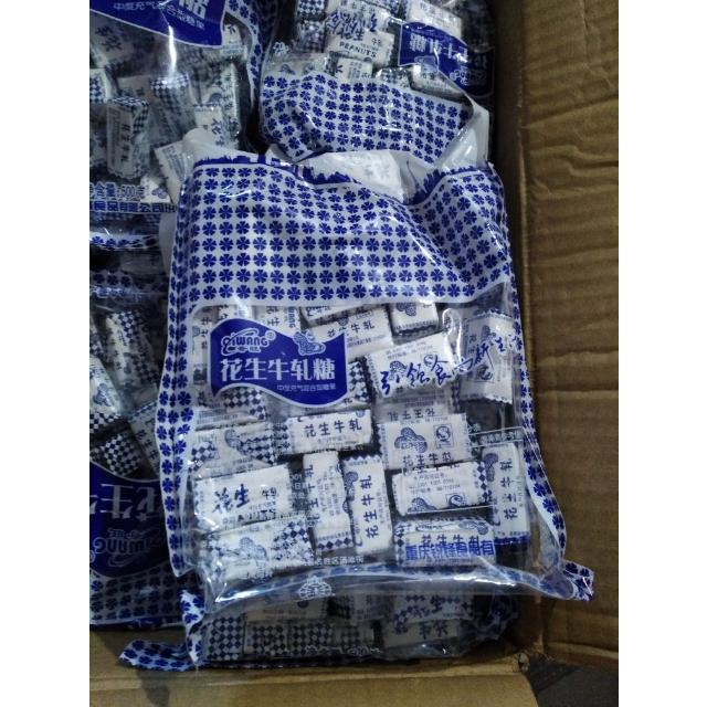 奇旺花生牛轧糖500g 独立小包装混合口味花生奶糖牛扎