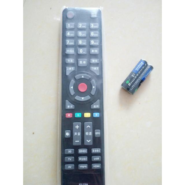 m�)kK.��.Y��_> 金普达遥控器适用于康佳3d液晶电视机遥控器kk-y354 led42m3820af