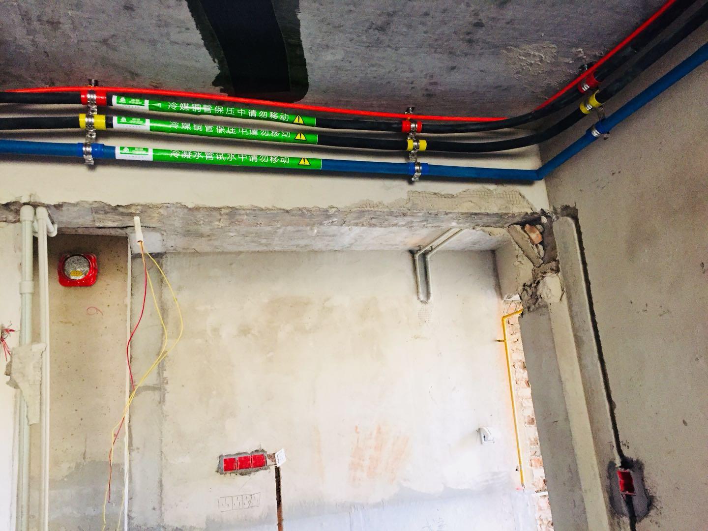 志高(chigo)中央空调一拖四 5匹 家用多联机风管机一拖多65-115㎡冷暖