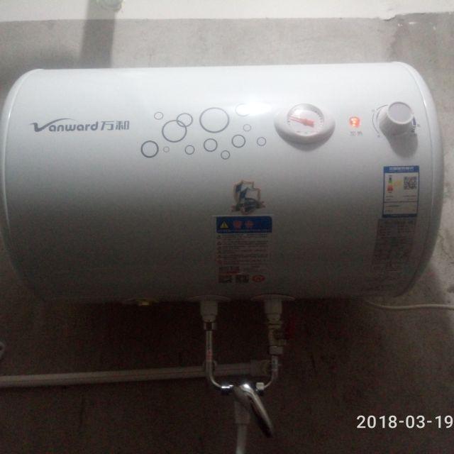 > 万和(vanward)40升旋钮式电热水器e40-q1w1 适用1-2人商品评价 >图片