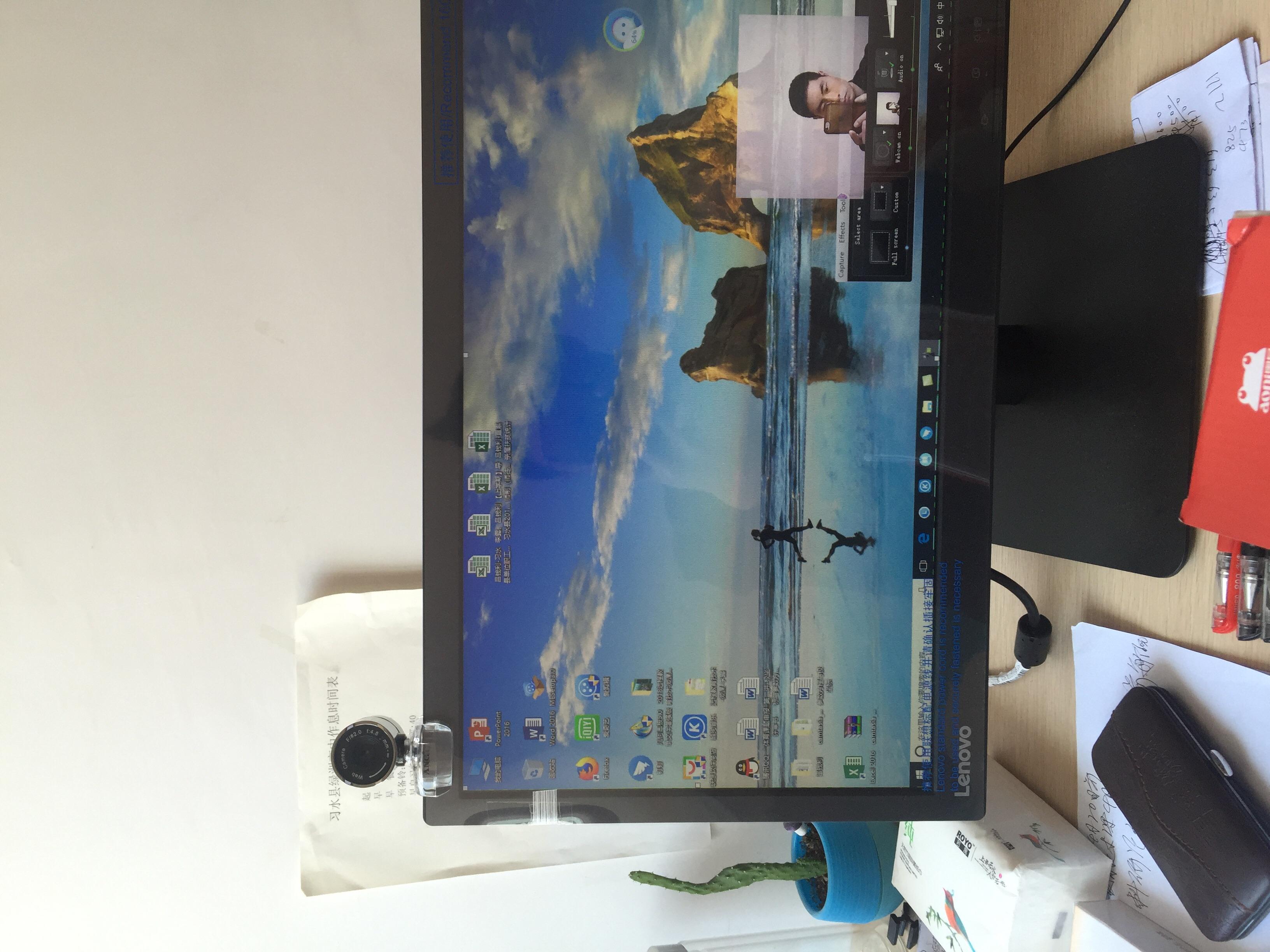 笔记本摄像头怎么拆_奥尼(aoni)狼魔台式电脑笔记本摄像头 高清视频qq视频头 免驱带麦克风