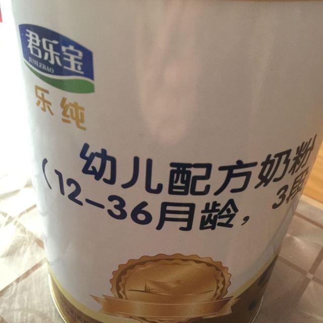 > 君乐宝(junlebao) 乐纯幼儿配方奶粉3段(12-36个月适用)800g商品
