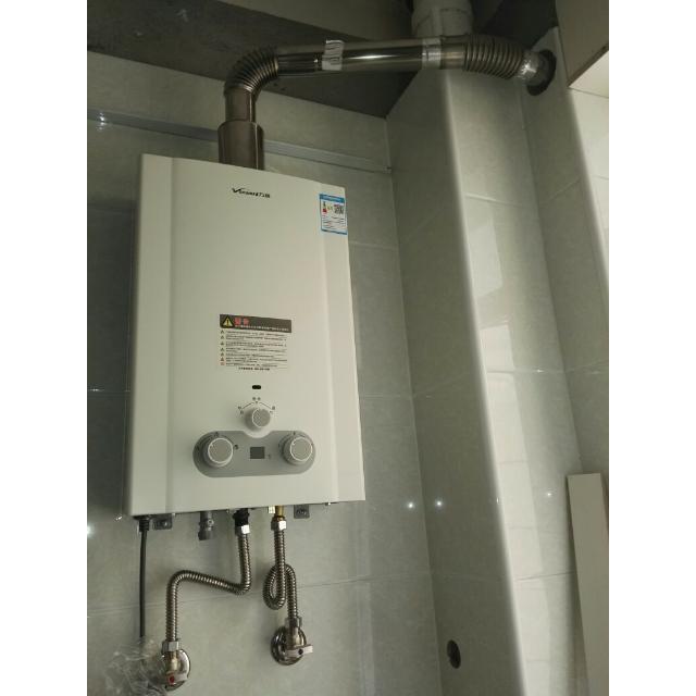 > 万和(vanward)燃气热水器 jsq16-8b-20(天然气) 8l天然气热水器商品图片