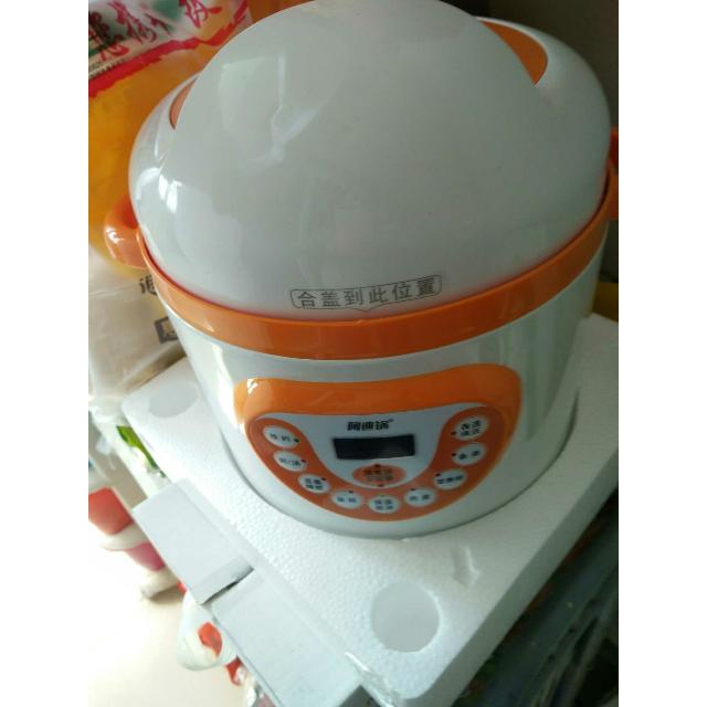 luby/洛贝 lba-2epm03电压力锅智能阿迪锅压力锅煲电高压锅迷你2l