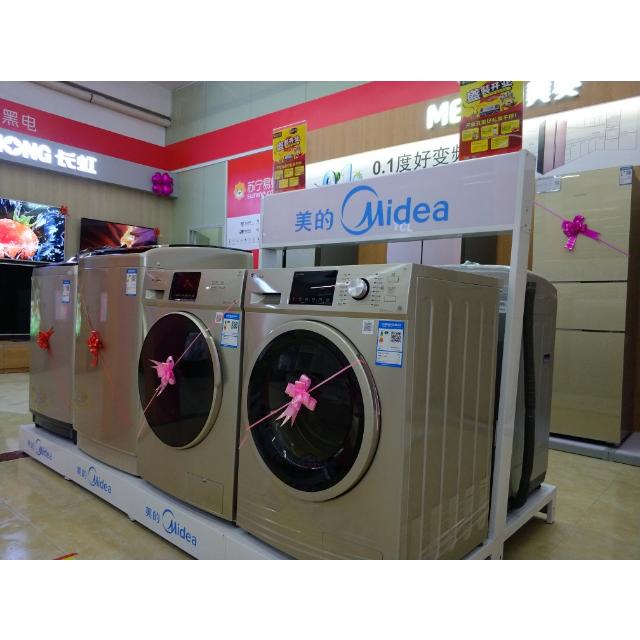 家电 设备 洗衣机 640_640