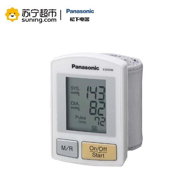 家用测血压仪