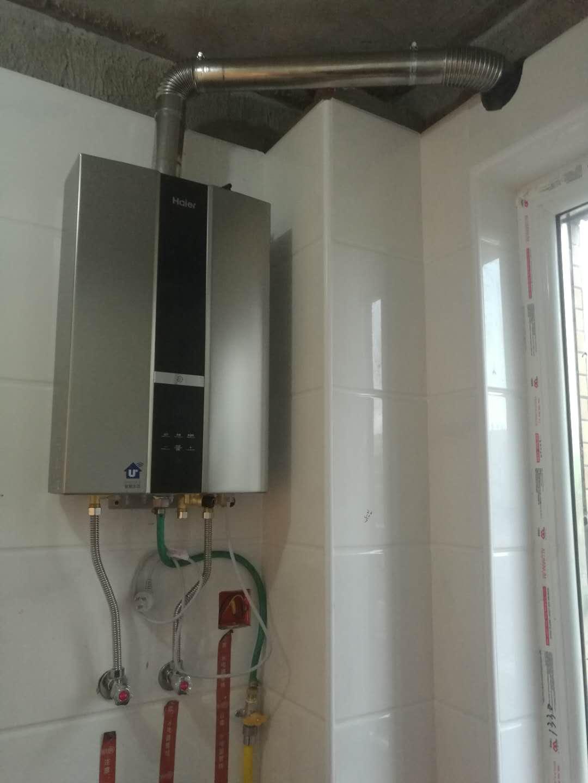 海尔(haier))燃气热水器jsq31-16m6s(12t)零冷水即开即洗防co中毒wifi图片