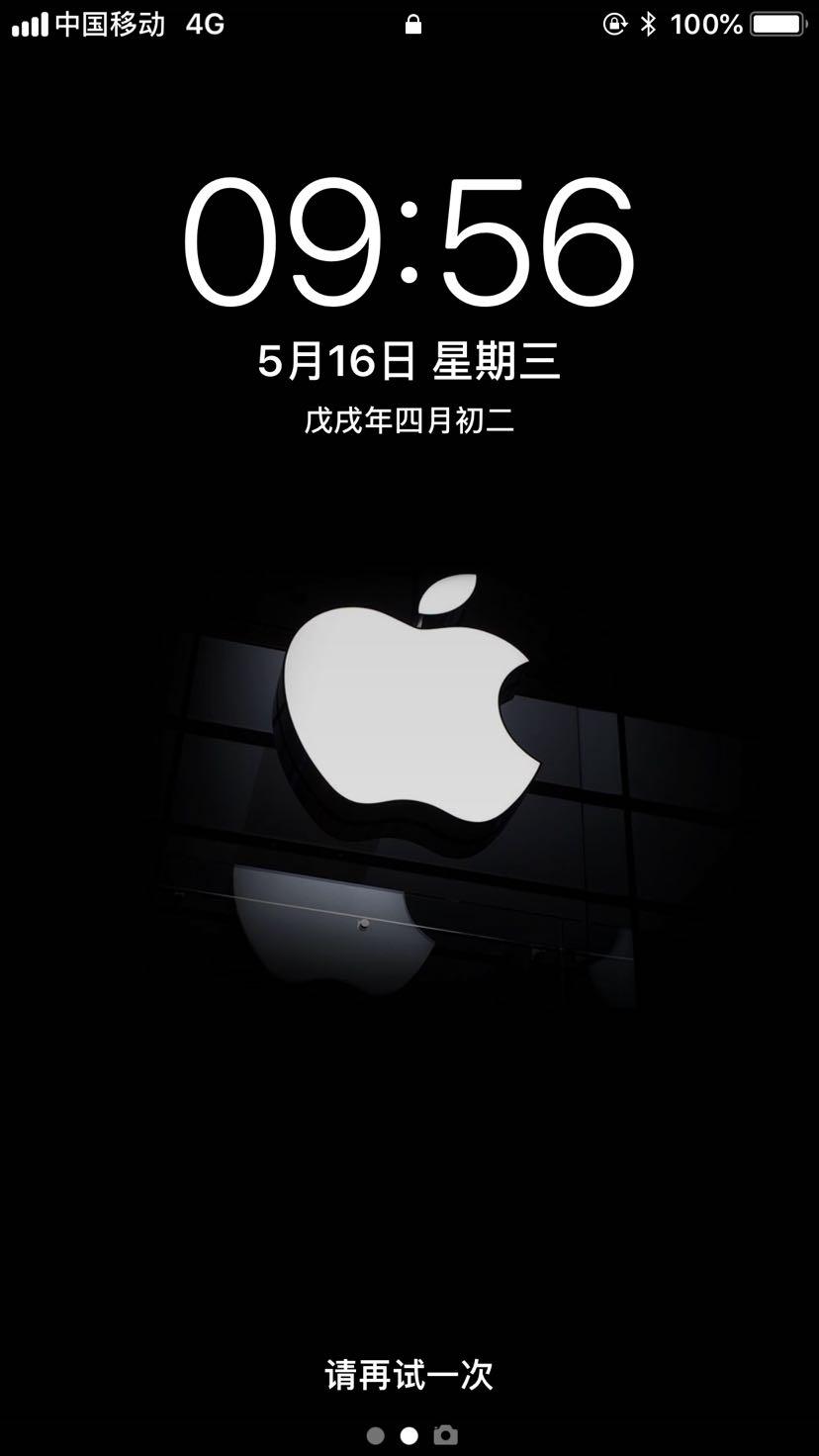 7plus软件/亮黑色128gbv软件联通主题4g手机通全网电信国行手机苹果6黑色正品苹果图片