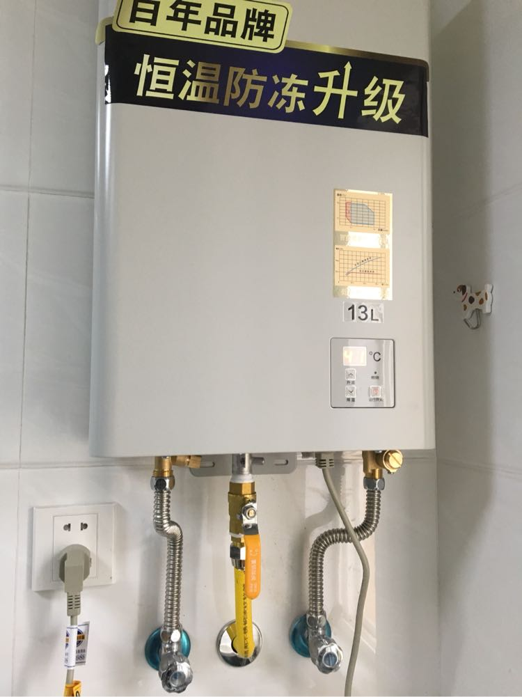 卡燃气热水器评价  送货及时,安装准时,服务态度好,没有乱收费而且图片