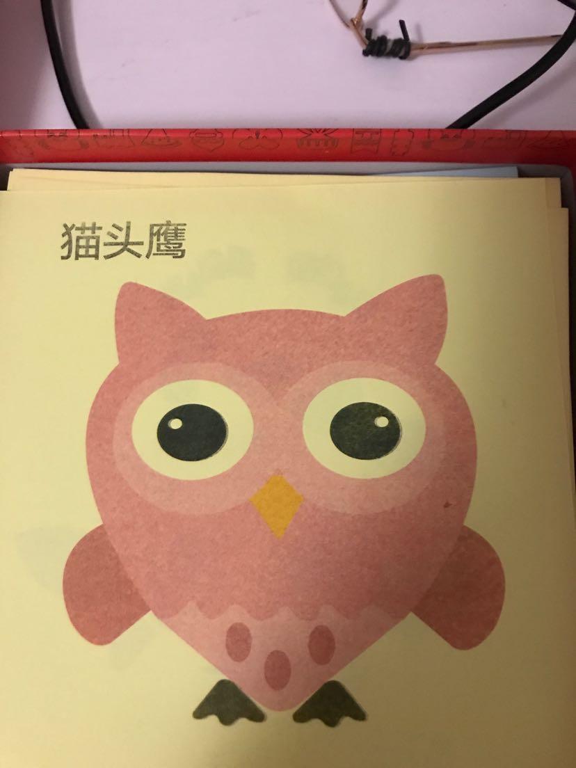 儿童240张手工剪纸套装创意宝宝手工diy制作材料彩纸线稿趣味剪纸书