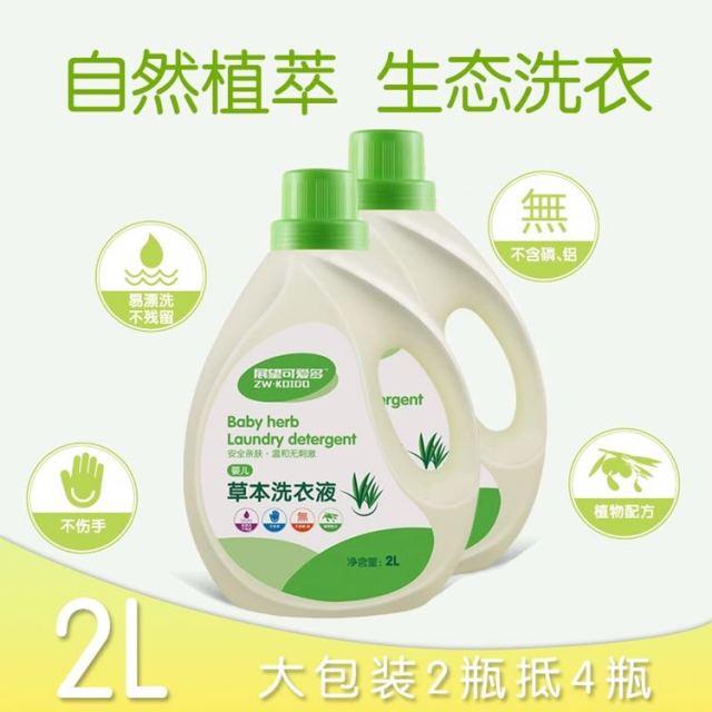 洗护用品 洗涤用品 孕婴洗衣液/粉/皂 可爱多 可爱多洗衣液2kg*2瓶