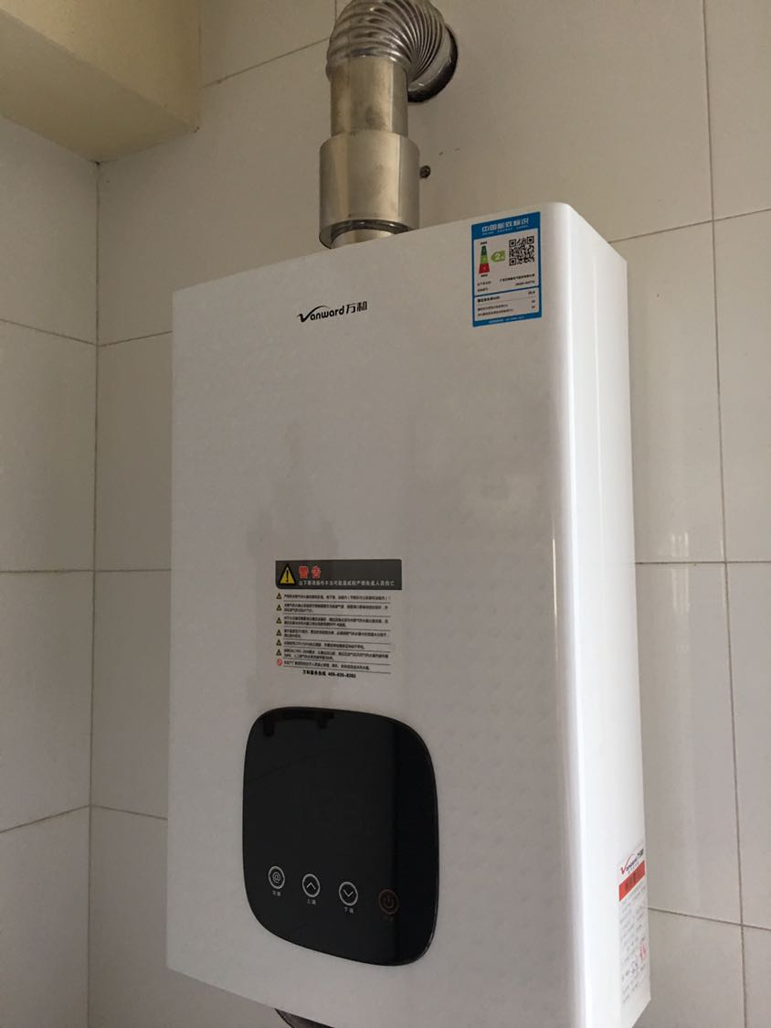 万和热水器强排式评价  2018-06-21 安装师傅,安装时很麻利,收费也图片