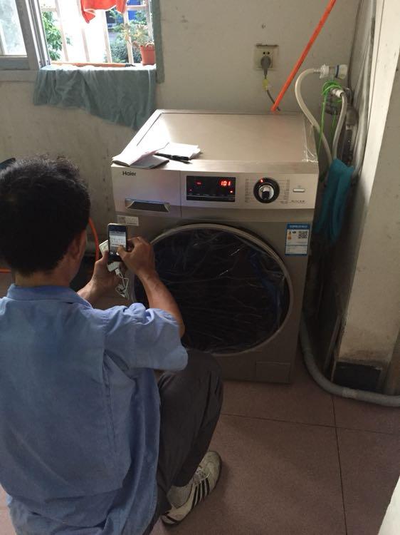 海尔全自动洗衣机滚筒大容量