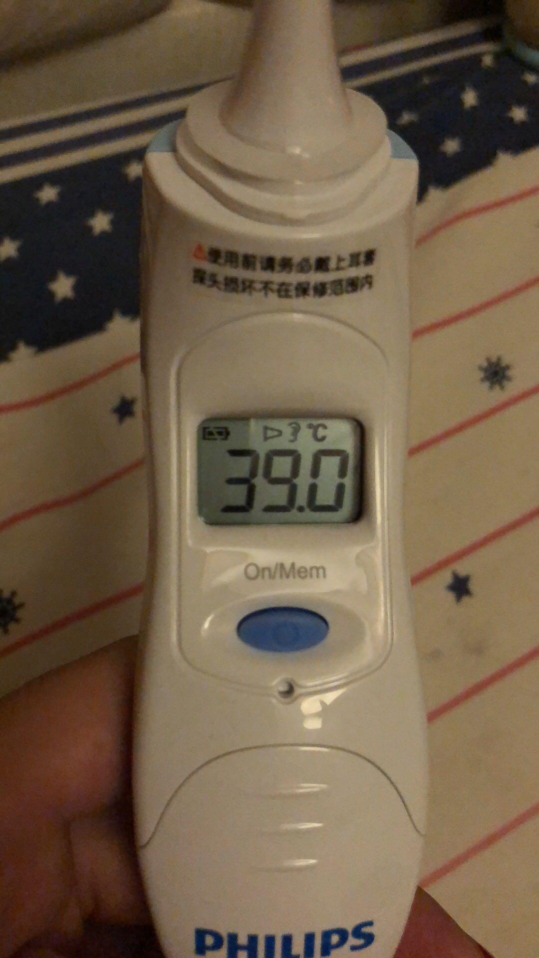 体温计耳温枪th889s儿童宝宝婴儿电子耳温枪家用 精准温度表发烧晒单