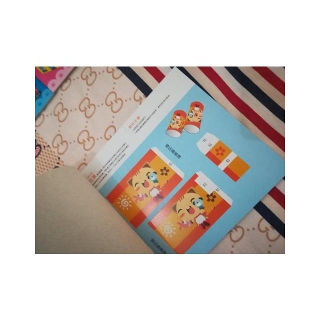 > 儿童早教益智立体手工坊手工制作diy模型纸质手工书3-6-12岁玩具