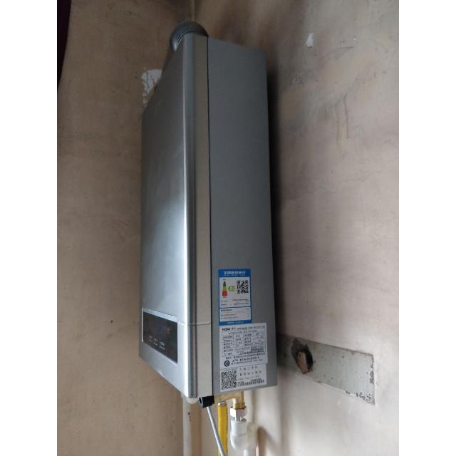 13升燃气热水器jsq25-13yd2(12t)(拉丝)商品评价 > 送货安装2天搞定图片