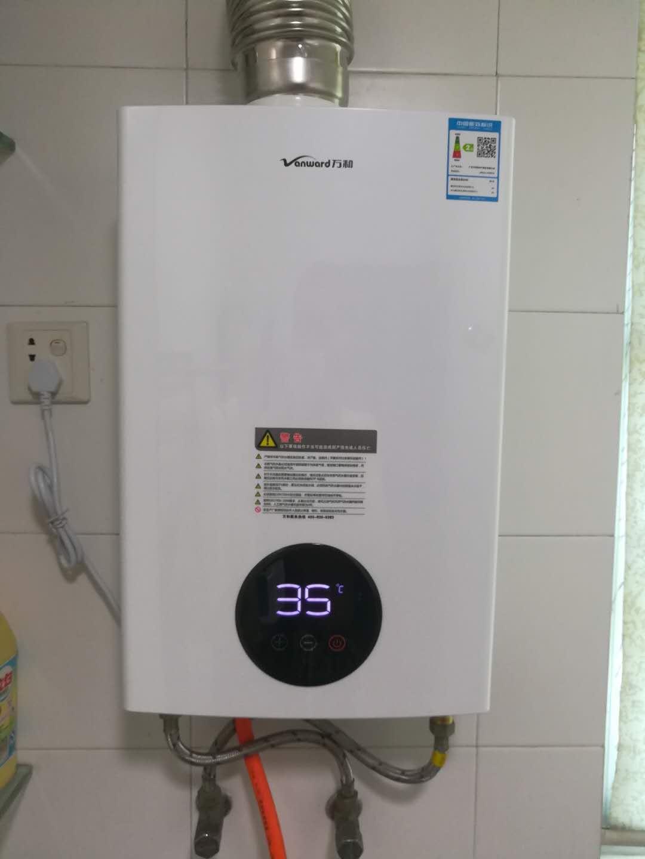 万和jsg24-310w12平衡式燃气热水器 自动调温浴室可安装(液化气)晒单图片