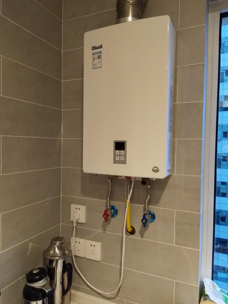 2018-08-13 一直听说林内的燃气热水器好,就迫不及待的买了,安装好了图片