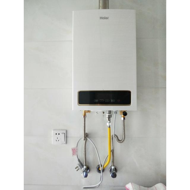 > 海尔(haier)13升燃气热水器jsq25-13ws3(12t) co安防 天然气商品图片