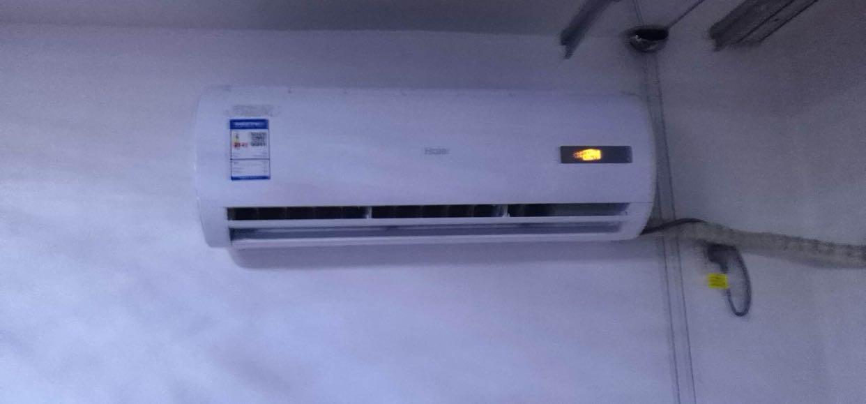 海尔空调33gw