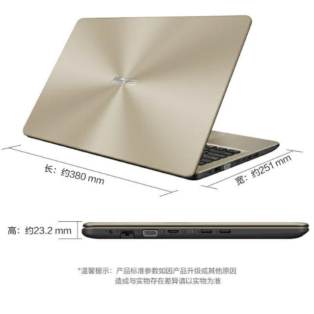 asus/华硕顽石五代fl8000uf8550 15.