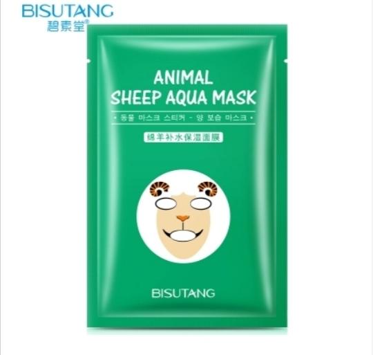 碧素堂(bisutang)熊猫亮肤保湿动物面膜1片装 补水淡斑深层清洁 滋润