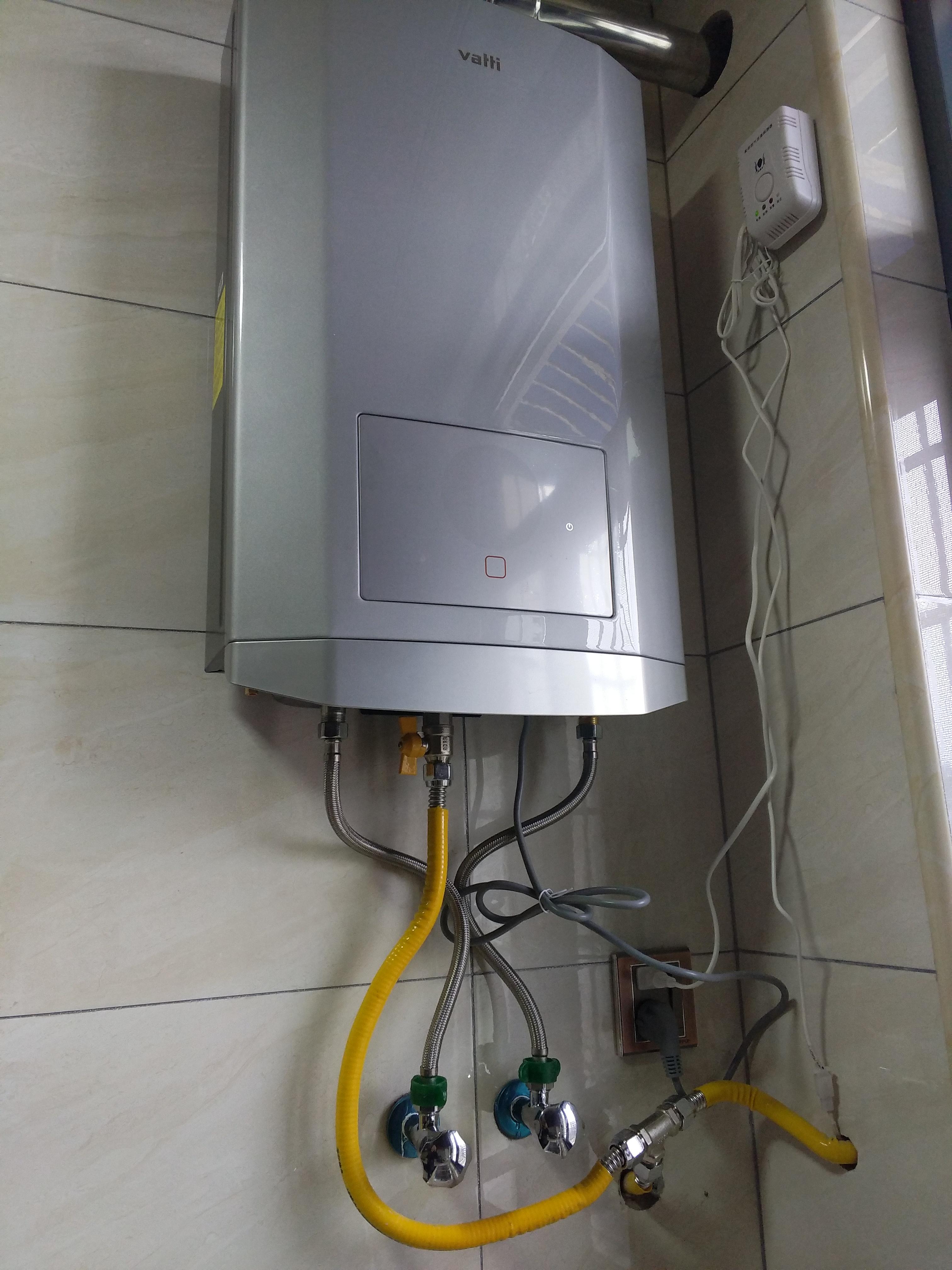 华帝(vatti)16升零冷水燃气热水器天然气强排式静音带回水循环热水i图片