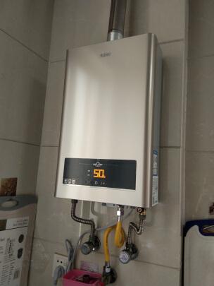 海尔天然气热水器官方旗舰店图片