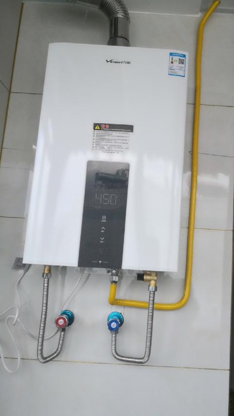 升燃气热水器智能恒温零冷水健康净浴热水器jsq32-s5w17 天然气晒单图图片