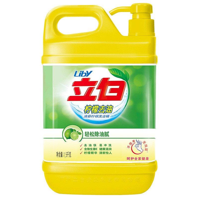 【苏宁易购超市】立白清新柠檬洗洁精1500g(新旧包装随机发货)
