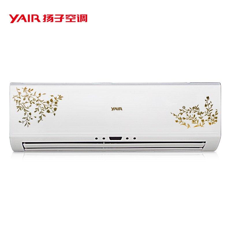 扬子(YAIR) 大1匹 冷暖 好评过万 定频空调挂机KFRd-26GW/05DF1-E3
