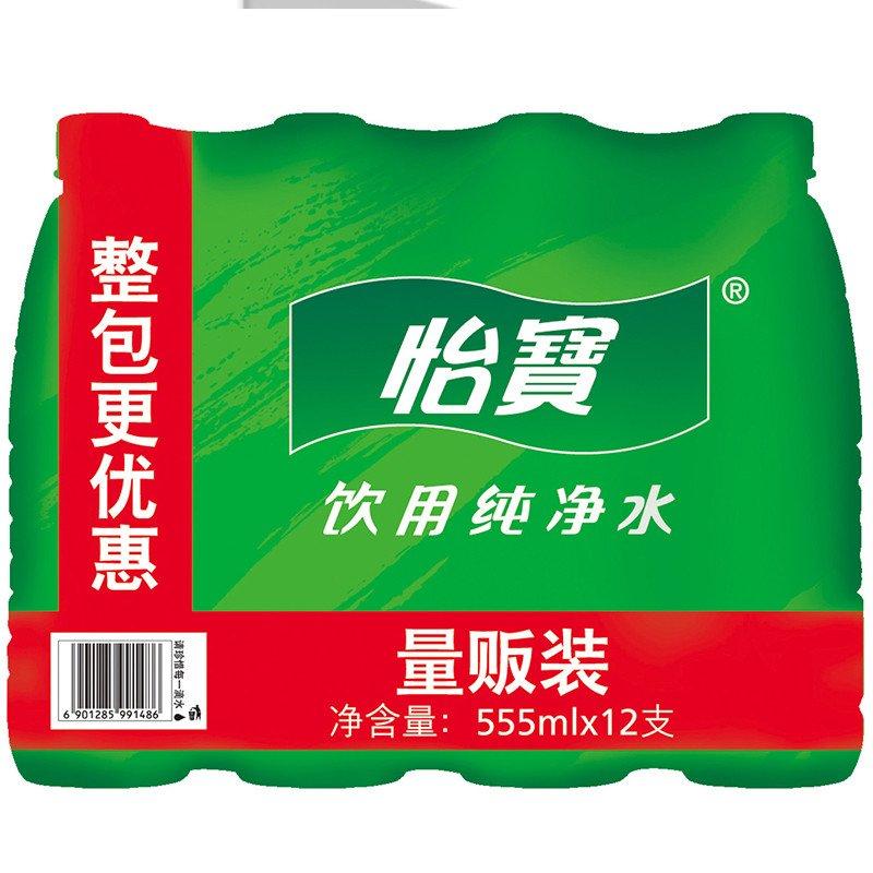 【苏宁易购超市】怡宝(Cestbon) 纯净水 555ml*12瓶 量贩装 纯净水
