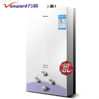 万和(Vanward)8升燃气热水器JSQ16-8B-20 天然气