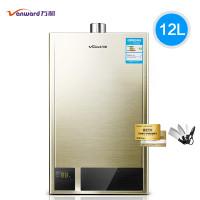 万和(Vanward)12升燃气热水器JSQ24-318W12支持恒温 天然气