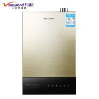 万和(Vanward)12升燃气热水器JSLQ20-638W12冷凝 天然气